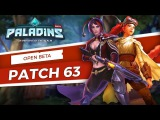 Paladins - Open Beta 63 Patch Overview