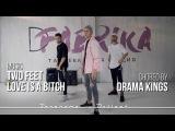 Two Feet - Love Is a Bitch  choreo by Drama Kings  Dance F A B R I K A