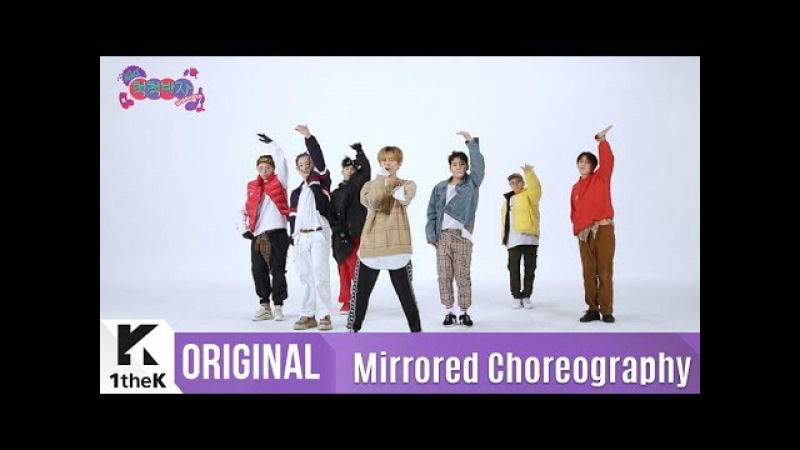 [Mirrored] Block B(블락비) _ 'Shall We Dance' Choreography(거울모드 안무영상)_1theK Dance Cover Contest