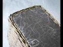 Декор дна (донышка) плетеной корзины мятой бумагой с нанесением многослойной патины.