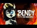 ПОЧЕМУ АЛИСА ЗЛА АНГЕЛ ИЛИ ДЕМОН! - Теории и Факты Bendy and the Ink Machine Chapter Three