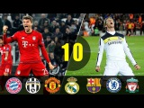 Top 10 Most Thrilling UCL Matches In Football