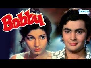 Bobby - Dimple Kapadia - Rishi Kapoor - Hindi Full Movie