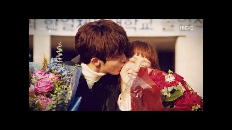 Lee Sung Kyung X Nam Joo Hyuk - Weightlifting Fairy Kim Bok Joo - Why Am I Like This