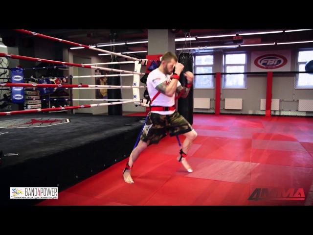 Band4power упражнения с поясом ( fight belt ) Андрей Басынин