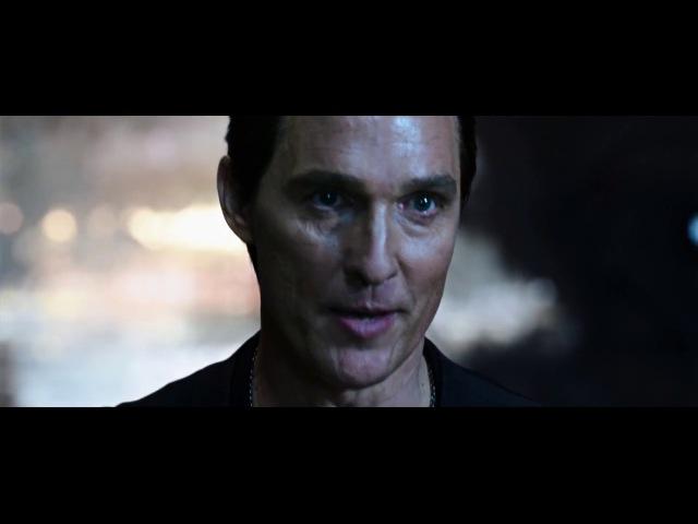 Тёмная башня Стрелок против Человека в Чёрном