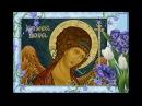 Молитвы Архистратигу и Архангелу Божию Михаилу. Читает схиархимандрит Илий Ноздрин