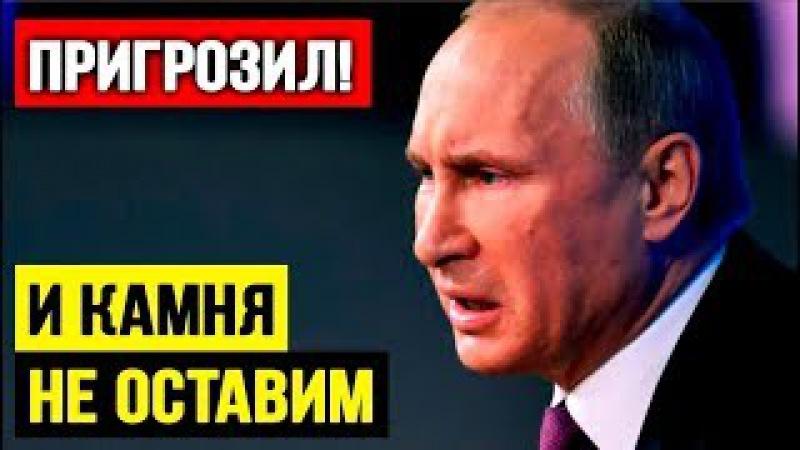 Срочно! Путин готовится сделать ВАЖНОЕ заявление миру! Жребий брошен Ток-шоу 60 м...