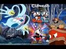 капхед,Cuphead не дружелюбный каспер и злой пират Cuphead Прохождение На Русском