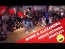 Kizomba Fusion DanceJoy - Ronie Alexandra - Usher Good Kisser (MN Pro Remix)