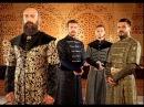 Великолепный век Военная тематика Часть1