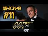 James Bond 007 Legends (на русском) часть#11