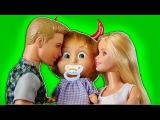 Мультик Барби и Кен удочерили Машу. Видео для детей Мама и Дочка Маша и Медведь