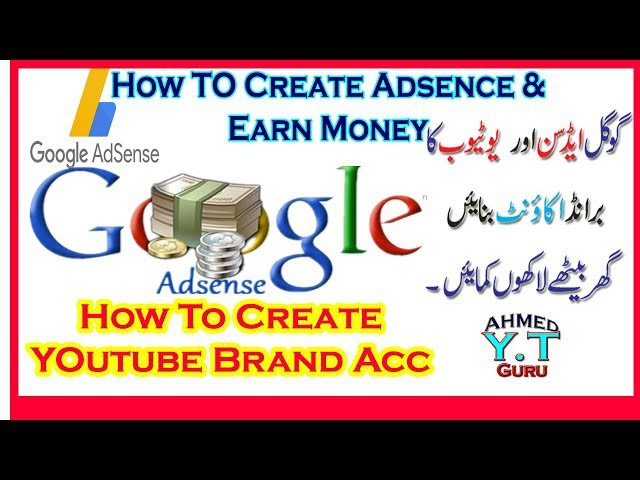 Online paise kamane ka tarika| youtube se paise kaise kamaye|make a brand accountadsence urdu/hindi