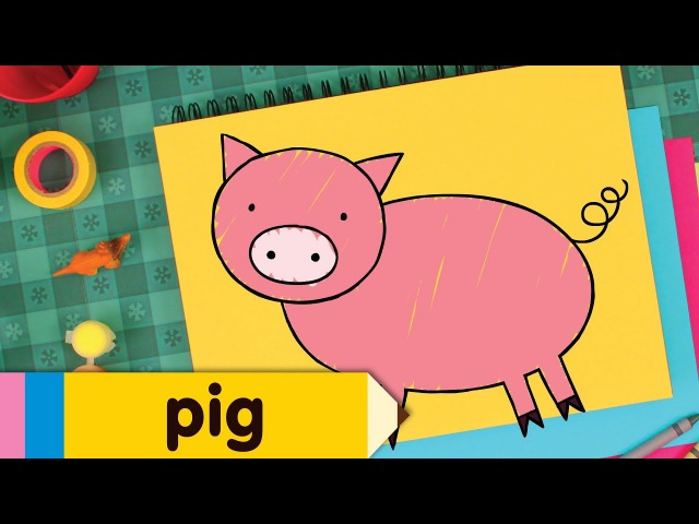 How To Draw A Pig | Simple Drawing Lesson for Kids | Step By Step