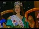 Мисс Россия 1996