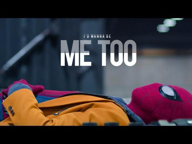 Me Too   Peter Parker (Spider-man)