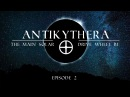 The Antikythera Mechanism Episode 2 - The Main Solar Drive Wheel B1.