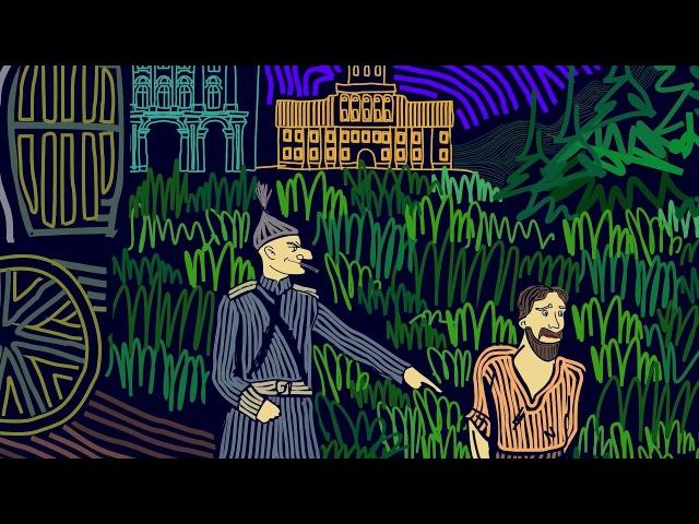 5. Ичмонь шор (Запруда невестки) — Карта легенд Республики Коми