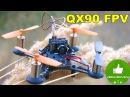 ✔ Eachine QX90 - Полноценный Микро Квадрокоптер для Дома! Banggood