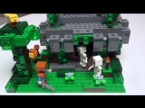 Лего Майнкрафт Храм в Джунглях 21132. Обзор LEGO Minecraft 2017 года