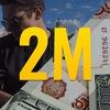 Блог: Деньги на арбитраже