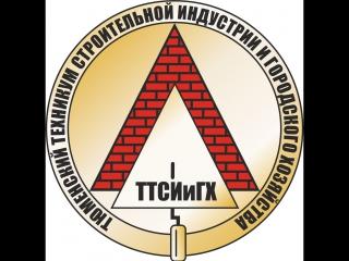 7 выпуск видео дневника приемной комиссии ТТСИиГХ