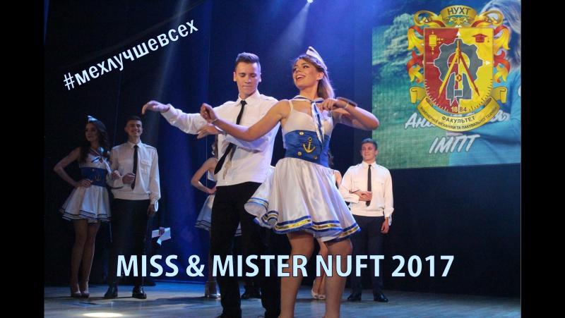 MISS MISTER NUFT 2017