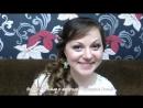 Видео отзыв о ведущей свадьбы Наталье Гольд Екатеринбург Тамада на свадьбу