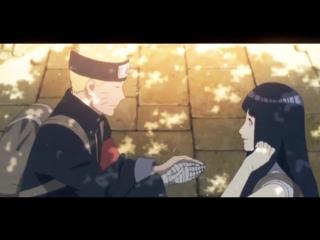 Наруто и Хината. Фильм 10 [ AMV ]
