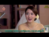 Любовь, навеянная ветром - 4 серия (HD)