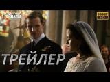 Корона / The Crown (1 сезон) Трейлер (КиноПоиск) [HD 1080]