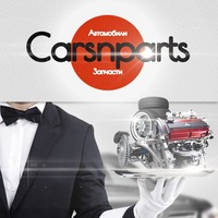 carsnparts