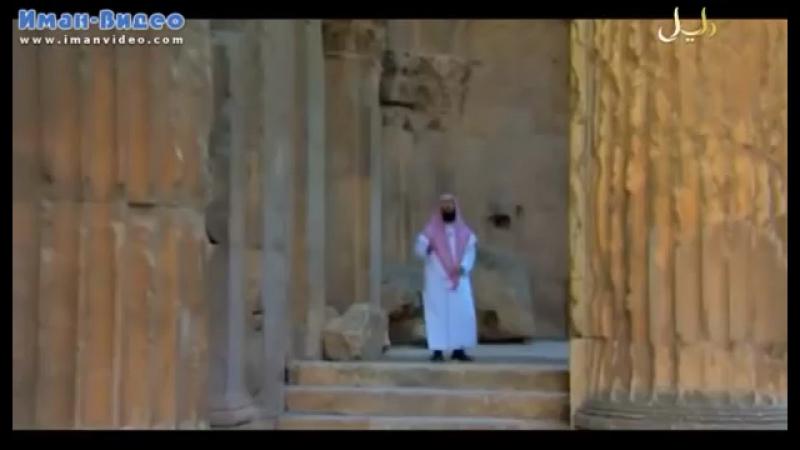 Истории о пророках: Муса, часть 1