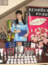 Дарья Ракутина