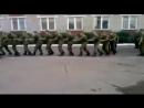 Армейские приколы - Ламбада