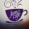 Jam Cafe / Джем Кафе
