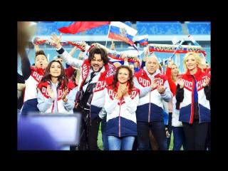 Филипп Киркоров и все звезды - Клип в поддержку сборной России по футболу (2017)