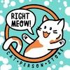 Right Meow!Store - Мяугазин котецких штук