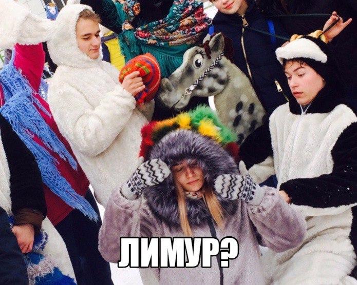 Клим Скулкин   Кемерово