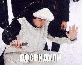 Клим Скулкин |