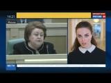 Матвиенко_ достигнута договоренность о встрече Путина и Трампа