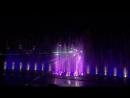 Лазерное шоу поющих фонтанов 🇻🇳 😊