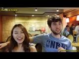 Смешные русские слова для корейцев - Артем и Кёнха (Леша за кадром)