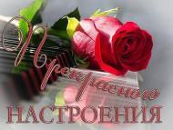 Привет, Прекрасного тебе дня !!!