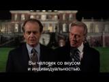 Волк | Wolf (1994) Eng + Rus Sub (1080p HD)