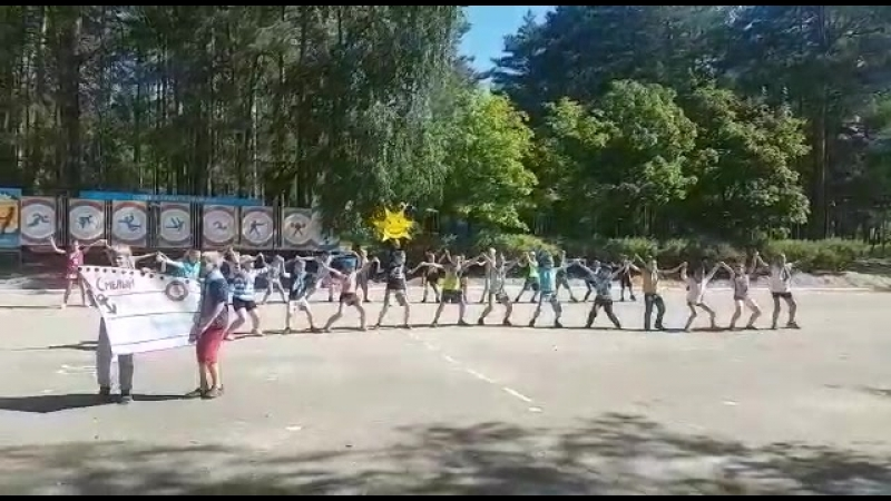 битва хоров 3 отряд