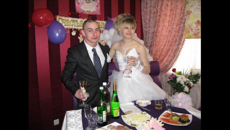 Свадьба 09.03.2013
