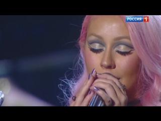 Кристина Агилера \ Christina Aguilera - Genie 2.0/Beautiful   (Российская Национальная Премия 2016) 09 12 2016  HD