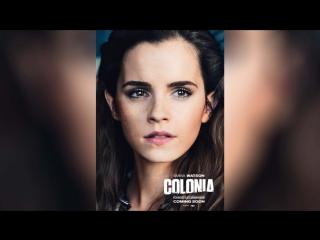 Колония Дигнидад (2015) | Colonia